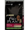 Purina Pro Plan Dog Adult Digestion Lamb & Rice