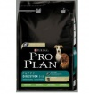 Purina Pro Plan Puppy Sensitive Salmon & Rice